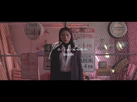 [Special Clip] 시연 (드림캐쳐) 'Paradise' (Black Ver.)