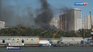 Пожар в Ростове 21 августа. Подробности