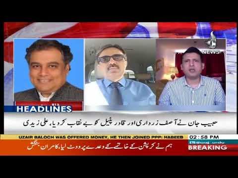 Headlines 3 PM | 11 July 2020 | Aaj News | AJT