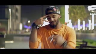 BiG sMoOke | ارجع للخلف  | Official music video
