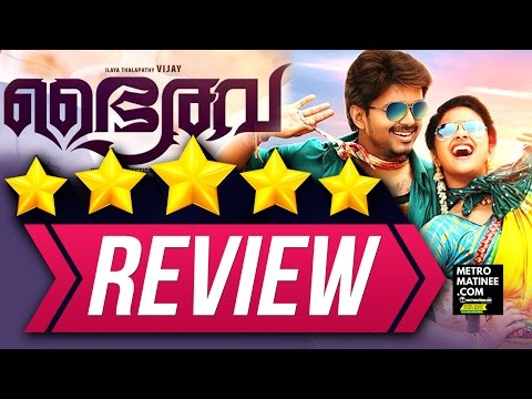 Bairavaa (Bhairava) Movie Review Ft Vijay...