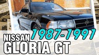 Турбовый V6 и задний привод - Nissan Gloria GT, Y31