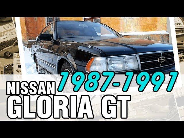 Фото к видео: ТУРБОВЫЙ V6 и задний привод - Nissan GLORIA GT, Y31