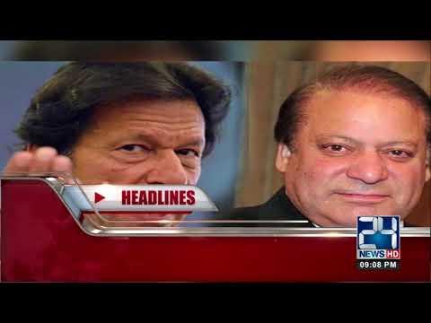 News Headlines   09:00 PM   25 April 2018   24 News HD