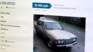 Продажа авто с пробегом   объявления, иномарки 22