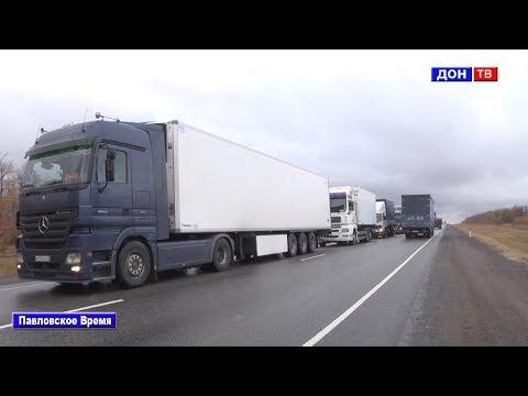 Запрет на проезд грузового транспорта. г. Павловск Воронежской обл.
