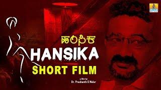 Hansika Short Kannada Film | Jhankar Music Originals | Dr. Prashanth G Malur
