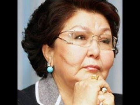 Видео О Саре Назарбаевой