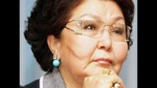 Жёны диктаторов в отставке, но сильны -- Сара Назарбаева / A24