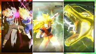 NEW Dragon Ball Legends SUMMON ANIMATIONS!! Absolute FIRE | Dragon Ball Legends