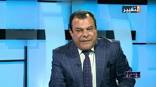 مقدمة الإعلامي نجم الربيعي  في برنامج من بغداد مع القيادي في تحالف سائرون جاسم الحلفي