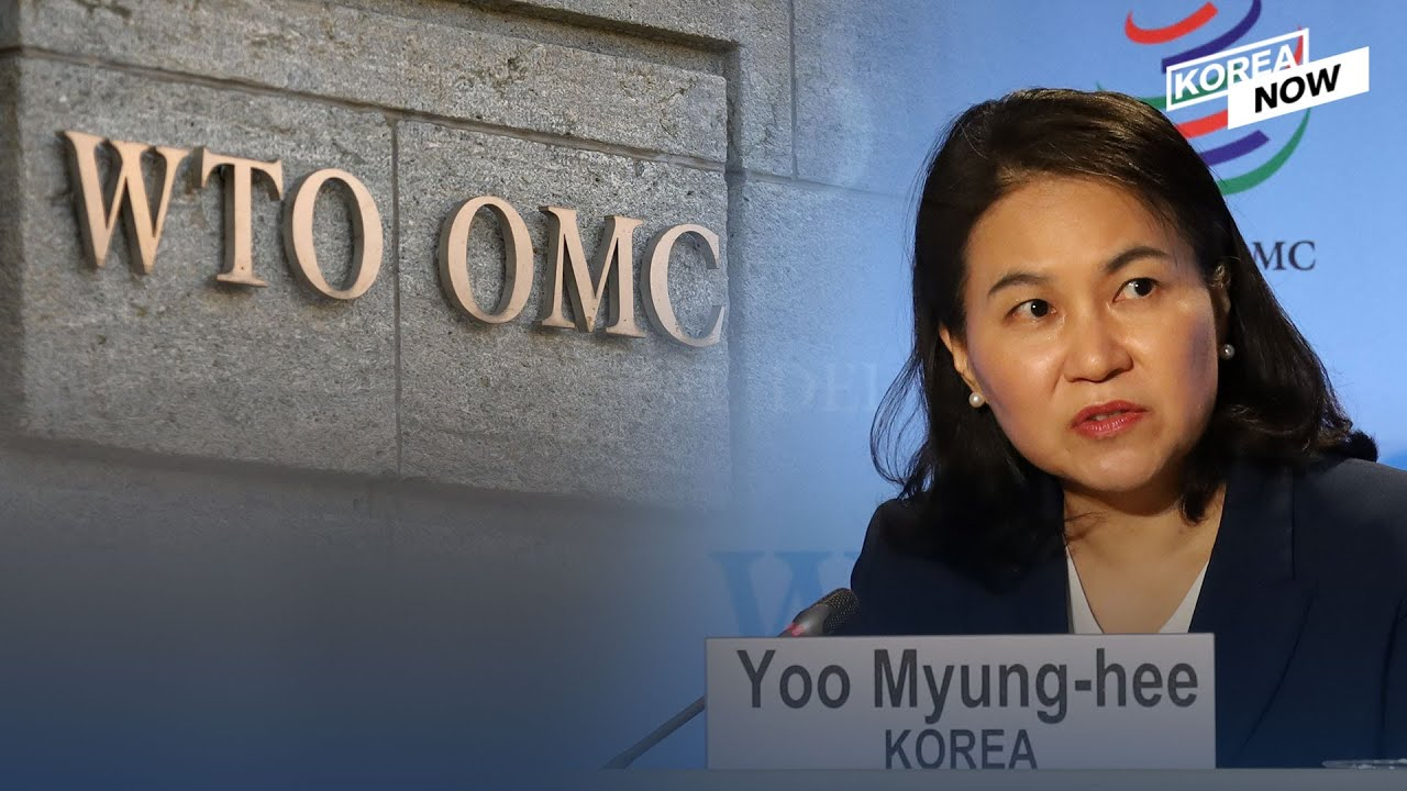 WTO's first female boss? Seoul's trade minister Yoo Myung-hee's ambitious challenge