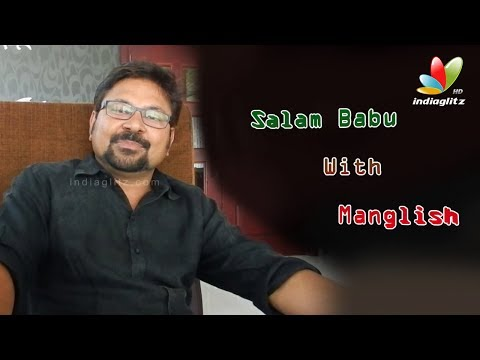 I am Very Lucky To Get  Legends Like  MohanLal And Mammootty In my First Two Films Syas Salam Babu