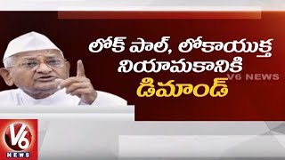 Video Anna Hazare Letter To PM Modi, Warns Of Another Agitation Over Lokpal Bill | V6 News download MP3, 3GP, MP4, WEBM, AVI, FLV Oktober 2018