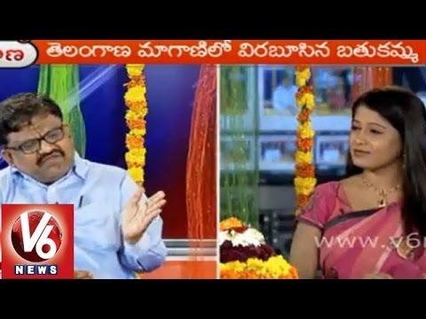 V6 special discussion on Bathukamma festival with Deshapathi Srinivas