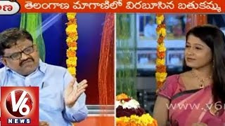 V6 special discussion on Bathukamma festival with Deshapathi Srinivas