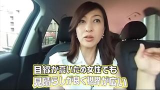 アウディ Q3 2.0TFSIクワトロ 【CAR美女ン】