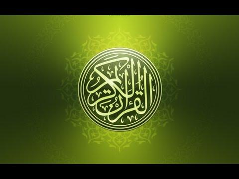 004 Surat An-Nisā' (The Women) - سورة النساء Quran Urdu