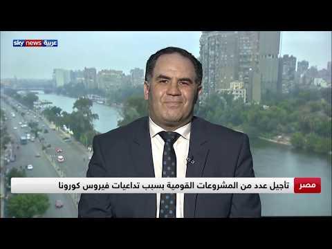 مصر.. توسيع قاعدة المستفيدين من مبادرة دعم الصناعة والزراعة  - نشر قبل 1 ساعة
