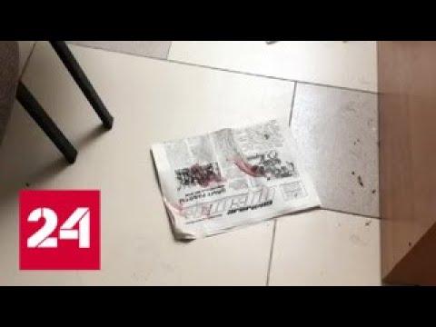 """""""Родину"""" - за Сталина! Журналистов ставропольской газеты порезали за отказ напечатать статью - Рос…"""