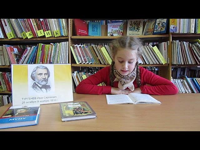 Изображение предпросмотра прочтения – СофьяПарчина читает произведение «И.Тургенев Бежин луг (отрывок)» И.С.Тургенева
