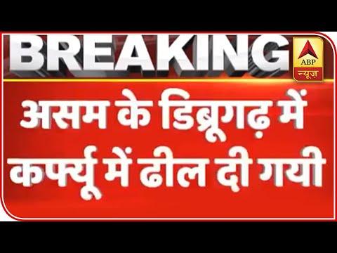 Assam: Curfew Relaxed