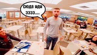 Edward Bil СУМАСШЕДШИЙ ПРАНК  ЖЕСТКИЕ ПРАНКИ НАРЕЗКА