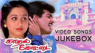 Kadhal Kottai Movie Songs | Video Jukebox | Ajith | Devayani | Heera | Deva | Pyramid Glitz Music