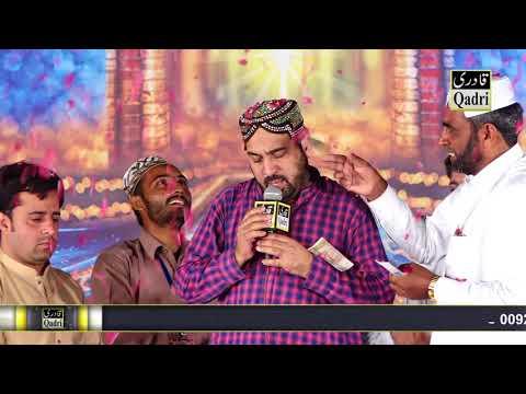 Ahmed Ali Hakim in Melowal Bhera Mehfil  Bhera Mehfil 2018  