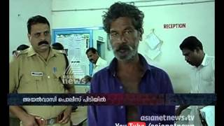 Man in custody for raping and murdering 68 years old woman: Nedumangad | FIR 18 September 2015