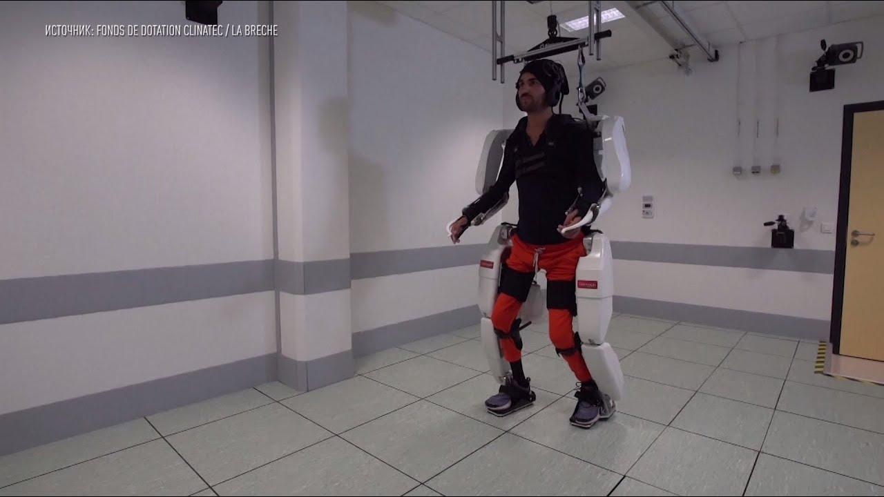 Экзоскелет из Франции вернет возможность ходить