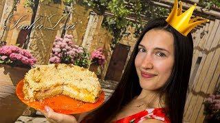 Королевская Ватрушка! Пирог с Творогом. Рецепт Проще Простого!