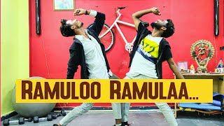 ramuloo-ramulaa-cover-song-allu-arjun-alavaikunthapurramuloo-feel-the-beat-dance-studio