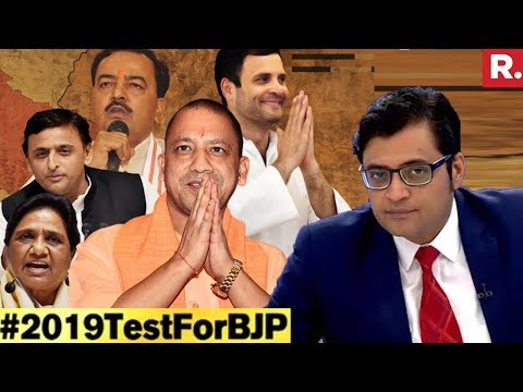Uttar Pradesh By-Poll Results 2018 With Arnab Goswami