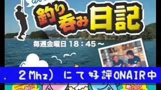 釣り呑み日記 0214 ONAIR
