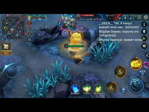 mobile strike играть онлайн