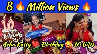 #2millionviews Achu kutty❤️ 10th birthday celebration||10 Surprise Gift🥰| kannan❤️bhagavathy