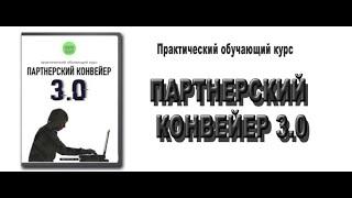 Работа в интернете без вложений Молдова