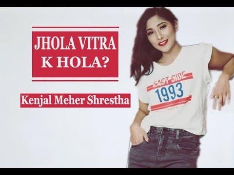 Kenjal को ब्यागमा यस्ता चिजहरु l SACAR को नाम लिदा केन्जल ....... ! Kenjal Meher Shrestha l