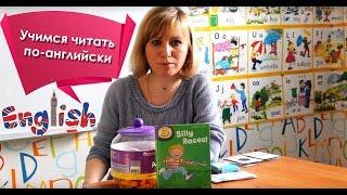Уроки английского для детей 1,5-6 лет: правила чтения из опыта работы детского сада