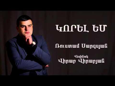 Rustam Sargsyan Korelem