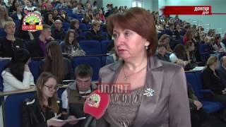 День открытых дверей на юридическом факультете ДонНУ