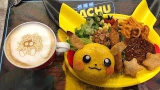 Pokemon Cafe & Tokyo Dome Baseball Game | Day 3 in Tokyo