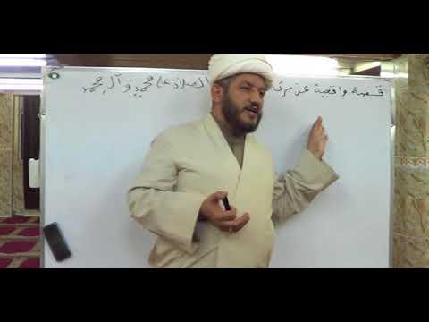 قصة واقعية عن بركات وكرامات الصلاة على محمد وال محمد