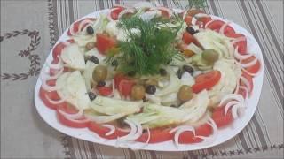 Salade de fenouil      سلطة البسباس