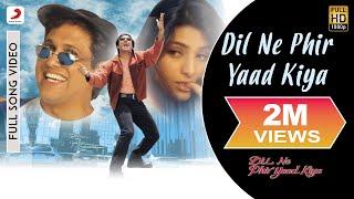 Dil Ne Phir Yaad Kiya Dil Ne Phir Yaad Kiya Video , Aadesh