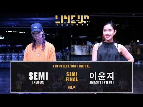 Best4-1 SEMI Vs YOON JI LEE(W) | LINE UP SEASON.4 FREESTYLE SESSION In Gwangju