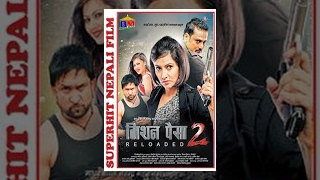 Nepali Movie – Mission Paisa 2 Reloaded