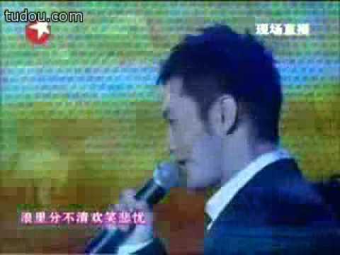Huang Xiaoming sings Shanhai Tan theme song
