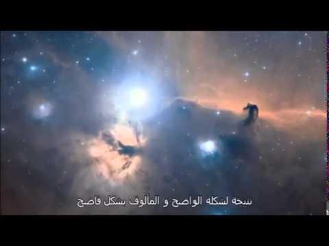 بالفيديو سديم رأس الحصان تحفة كونية نقشت بألوان ولا أجمل ....